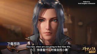 Douluo dalu (Soul land) Episode 127 English Subbed HD 1080p