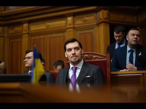 Видео: Разумков прокоментував відставку Гончарука