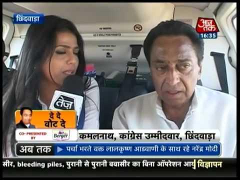 Kamal Nath in Chhindwara