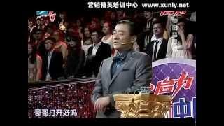 【美丽的谎言】中国梦想秀:重庆5岁女孩熊嘉琪肝硬化圆梦