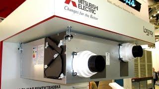 Вентиляция с рекуперацией тепла с вытяжкой из влажных помещений Mitsubishi Electric Lossnay(Заказ энергосберегающих систем вентиляции, кондиционирования, отопления тепловыми насосами, теплыми пола..., 2016-04-01T00:17:55.000Z)