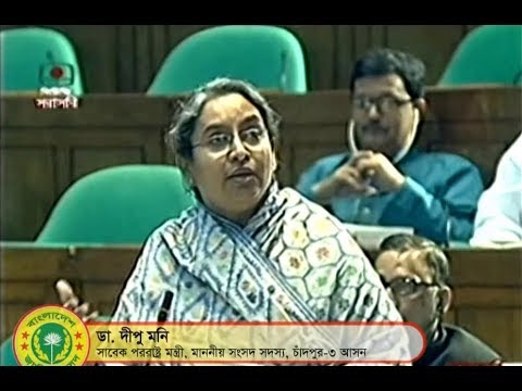 Dr. Dipu Moni MP  speech of Rohingha issues at National Parliament  11.09.2017