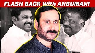 Anbumani Ramadoss Flash Back | PMK Before Alliance with ADMK | IBC Tamil