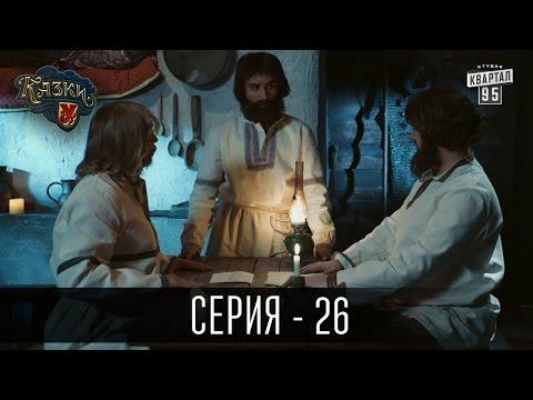 Покахонтас 2: Путешествие в Новый Свет - смотреть онлайн