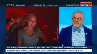 Шнобель-2018: лечение слюной и диета каннибала - Россия Сегодня