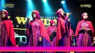 Lagu Qasidah Sedih_Keluhan Jiwa EL WAFDA