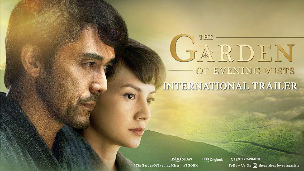 The Garden Of Evening Mists International Trailer Hd In Cinemas 16th January 2020 Youtube