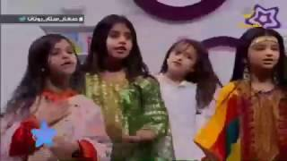 استمع إلى أنشودة خليجنا واحد من آداء أطفال صغار ستار روتانا