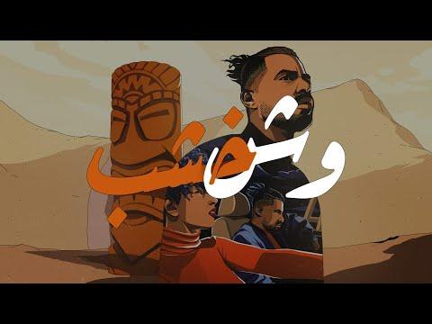 BATISTUTA - WESH KHASHAB | باتيستوتا - وش خشب  (Official Audio) Prod By. MiniM