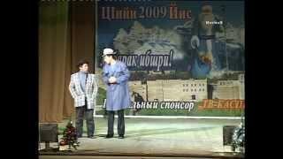 Табасаранский театр. Сценка из спектакля.