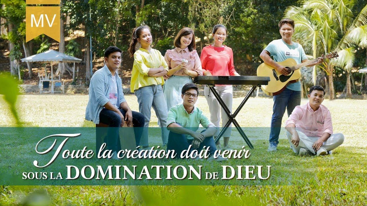 Musique chrétienne « Toute la création doit venir sous la domination de Dieu »