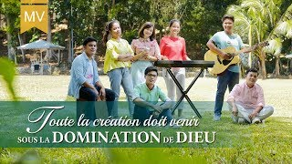 Musique chrétienne « Toute la création doit venir sous la domination de Dieu » Louange et Adoration