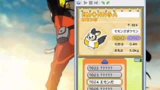 Download Battle   Get! Pokemon Typing DS ROM - YouTube.flv