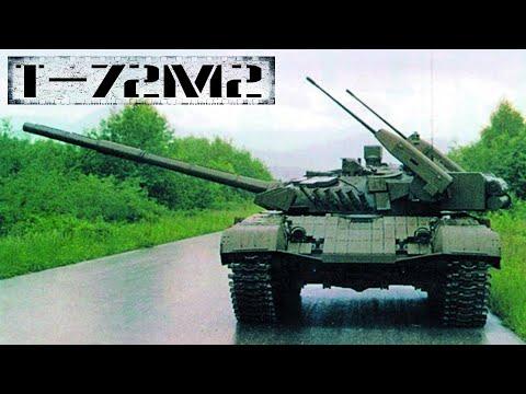 Танк Т-72М2 «Модерна»