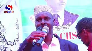 Download lagu Masuuliyiin ka tirsan Somaliand ayaa ka qeybgalay kulan loogu duceynayey Caaqil Axmed Ciise Cawaale