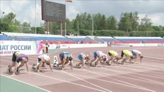 Дмитрий Сычев завоевал серебряную медаль Чемпионата России по легкой атлетике