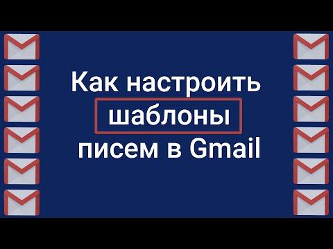 Вопрос: Как сохранить письма с Gmail на Google Диске?