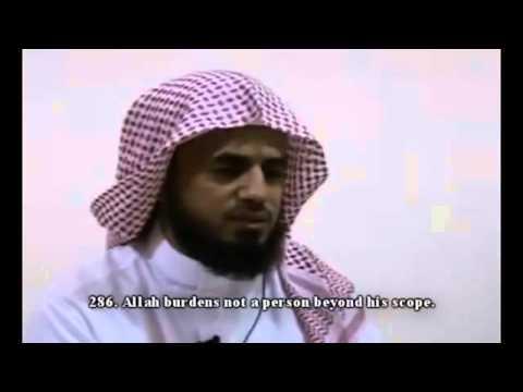 Last two ayat of surah baqarah by sheikh abu bakr