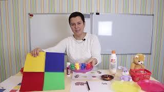 Занятие для детей 1-2 лет №14. Необходимые пособия   Онлайн детский клуб «Лас-Мамас»