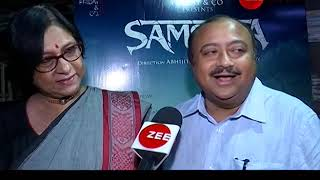 Bengali Film 'Samsara''s official Trailer and Teaser launched