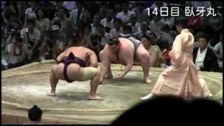 2012年大相撲名古屋場所の千代大龍関・全取組。8勝7敗・勝ち越しおめで...