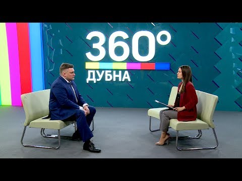 ИНТЕРВЬЮ 360° Дубна 26.03.2020
