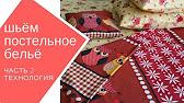 Ткани оптом со склада в Харькове, ткани для постельного белья .