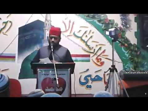 Darood Sharif (Muhammad Afzal Noshahi)