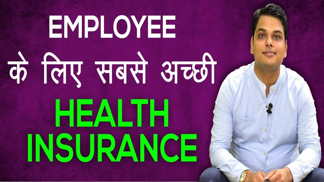 Top 5 Health Insurance Plans for Employees | Super Top Up ...