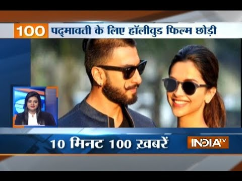 Download Youtube: News 100 | 22nd August, 2017 - India TV