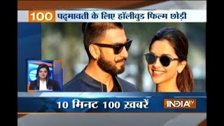 News 100 | 22nd August, 2017 - India TV