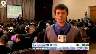 В школах Новосибирской области провели уроки посвящённые Дню Леса