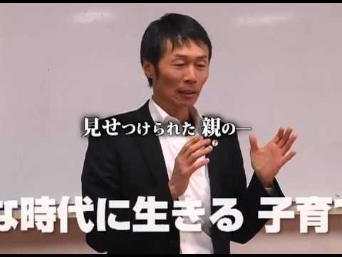 前田善成さん