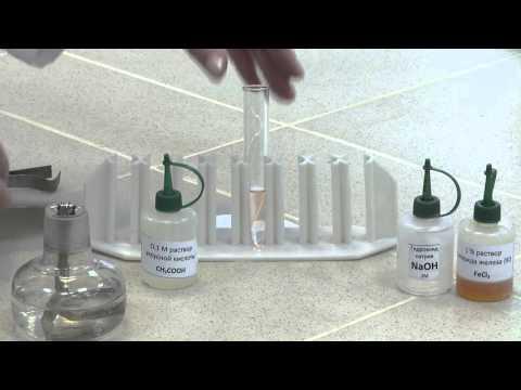 Некоторые свойства уксусной кислоты. Опыт 4