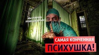 МУЖЧИНА С БЕНЗОПИЛОЙ, ВЫ (ЗАЕ)НАДОЕЛИ! [HTC Vive]