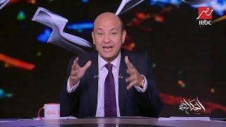عمرو أديب يبدأ الحكاية بأسباب إنهيار الإقتصاد التركي والقطري