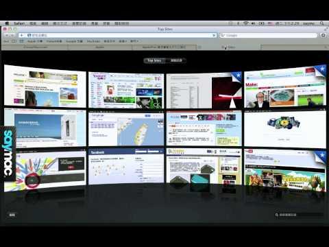 輕鬆學:在Safari 中使用瀏覽歷史記錄的功能[Mac 教學]