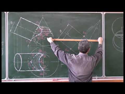 Начертательная геометрия. Лекция 16. Часть 2.