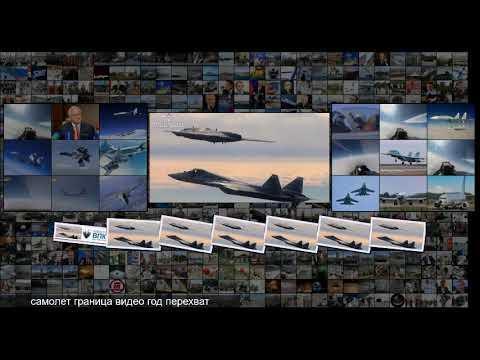 Самые зрелищные военные видео 2019 года