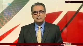 حمله موشکی ایران به داعش و واکنش بی بی سی