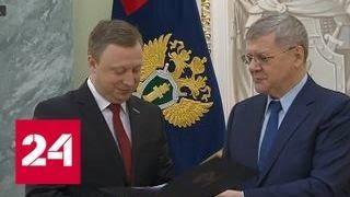 Смотреть видео Юрий Чайка встретился с журналистами в их профессиональный праздник - Россия 24 онлайн