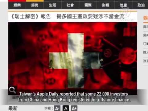 Chinese Deposits of $500 Million Revealed in HSBC's Swiss Private Wealth Bank.