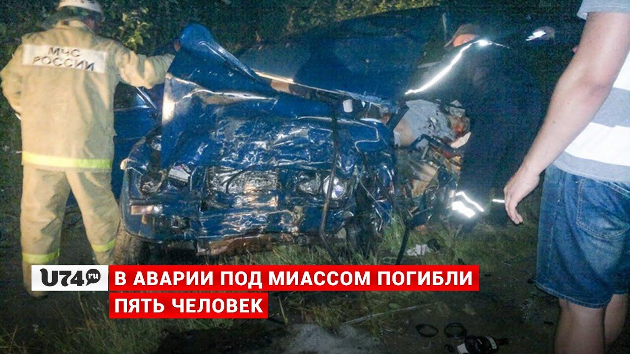 Лента новостей  Все новости Челябинской области