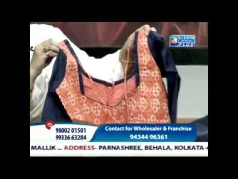 Boutique Sonar Toree's Pre-Puja Dhamaka #2 on CTVN dated July 8, 2017