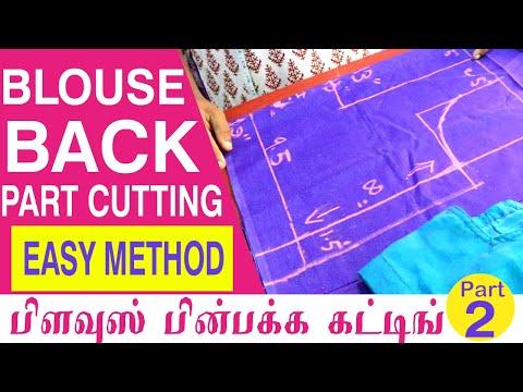 Blouse Cutting Back Part  -  Easy Method   அளவு பிளவுஸ் வைத்து பிளவுஸ் கட்டிங்
