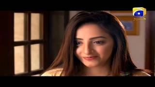 Ghar Titli Ka Par Episode 34 Promo | HAR PAL GEO