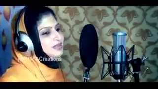 Rahna singing about Baithu rahma