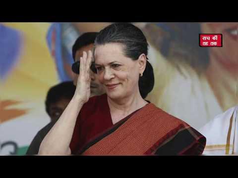 2019 में कांग्रेसी भी देंगे मोदी को वोट