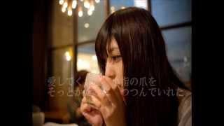作詞:星野哲郎 作曲:関野幾生 唄:黒沢明とロス・プリモス ・・♪ いの...