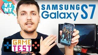 samsung Galaxy S7 потянет ли PUBG, Asphalt 9, WOT Blitz, Fornite?